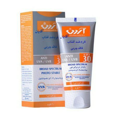 کرم ضد آفتاب فاقد چربی SPF30 آردن مناسب آقایان 60 گرم
